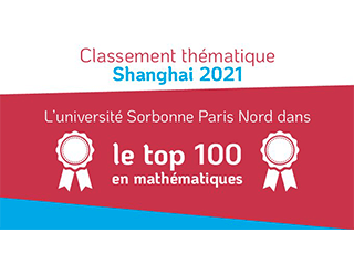 Classement de Shangaï 2021 : Le LAGA à l'honneur
