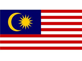 Accord de coopération avec un consortium d'Universités Malaisiennes