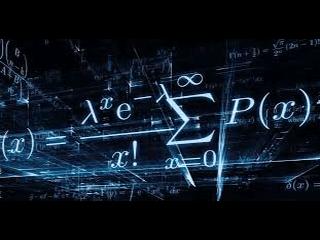 Appel à candidatures en mathématiques : école d'été Cemracs