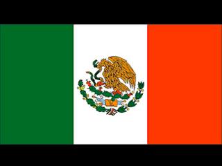 Programme de soutien à la mobilité pour la création de programmes de double diplôme France – Mexique 2021